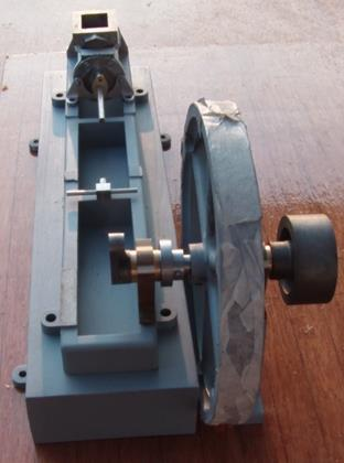 Photo showing Looking At The Steam Engine Model From The Front